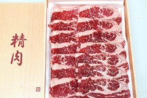 Australian Waygu Beef Brisket Slice (Kraubi plate slice) Sydney