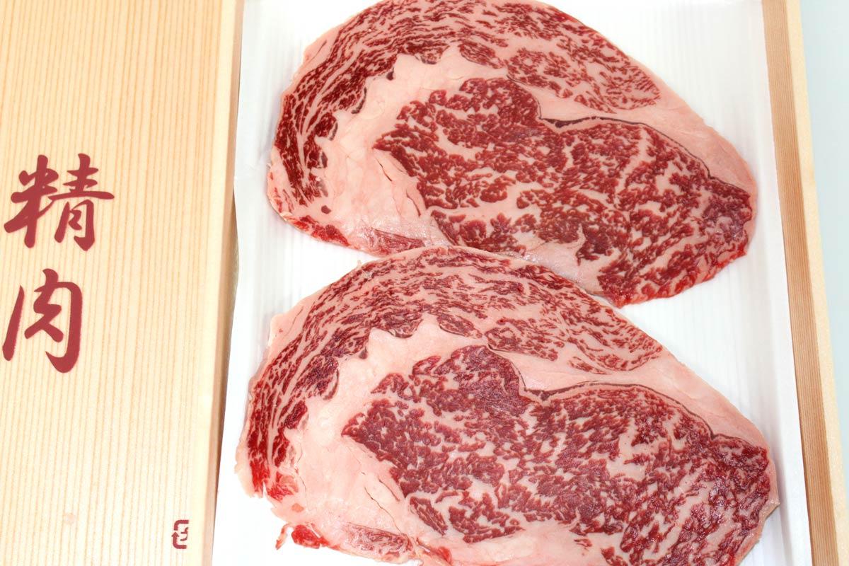 Wagyu Cube roll (Premium) - Japanese Wagyu Beef Sydney Australia