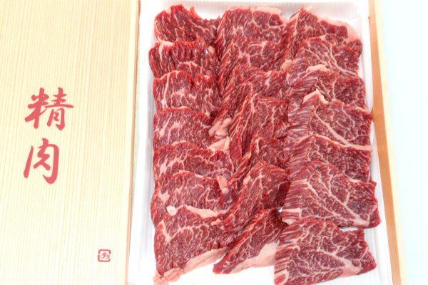 Australian Waygu Beef Flap Meat Slice