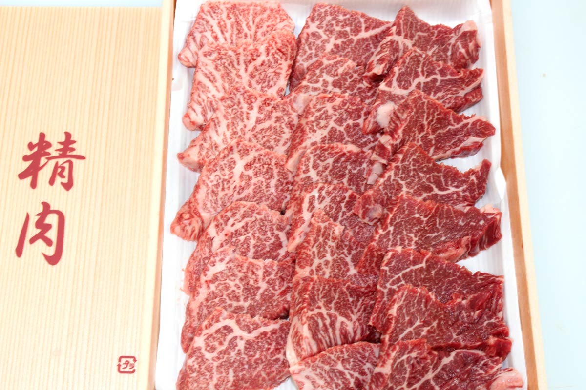 Wagyu Karubi Slice - Japanese Wagyu Beef Sydney Australia