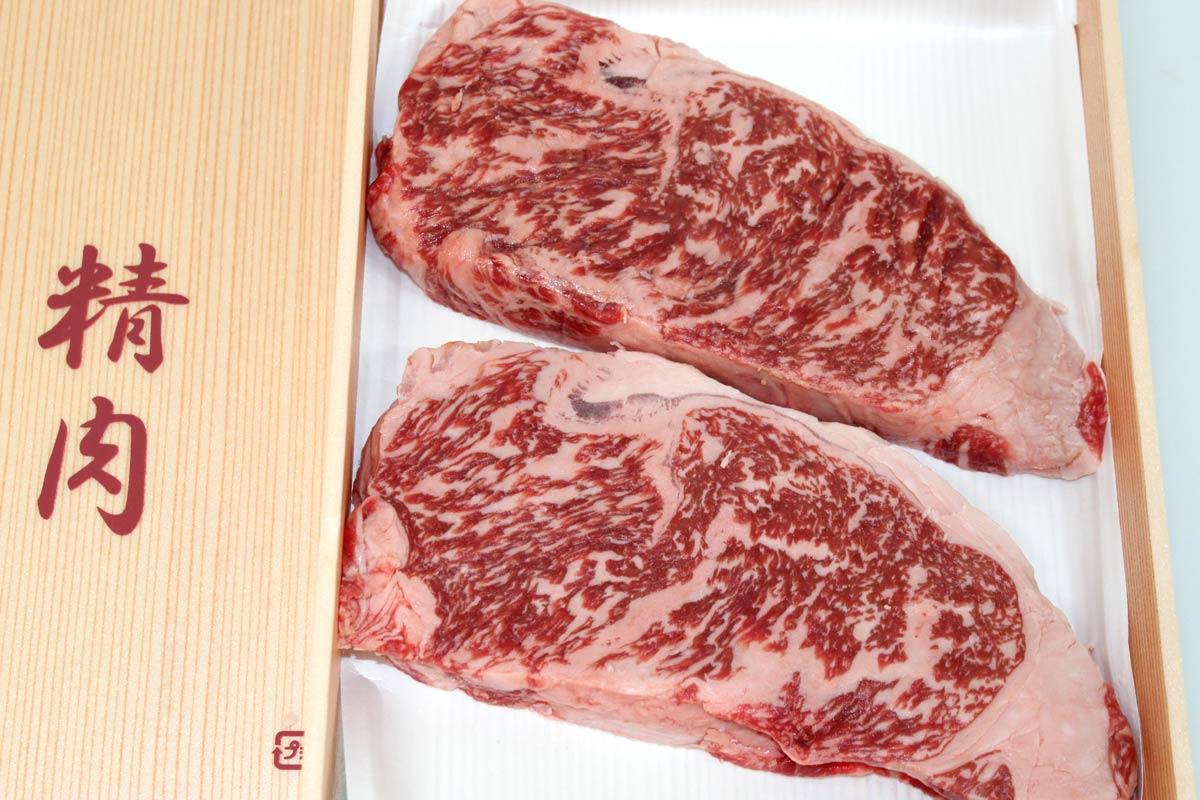 Wagyu Striploin (Premium) - Japanese Wagyu Beef Sydney Australia