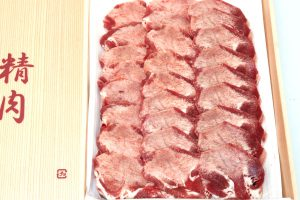 Beef Tongue Slice (2mm) from OSAWA ENTERPRISES