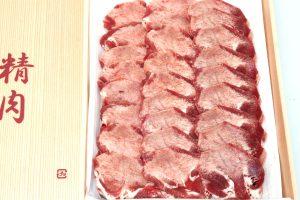 Beef Tongue Slice (2mm) from OSAWA ENTERPRISES