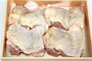 Chicken Thigh Fillet Skin On
