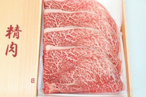 Japanese Waygu Beef Slice Sydney