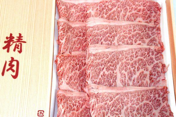 Japanese Waygu Beef Slice