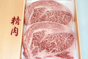 Japanese Waygu Beef Cube Roll