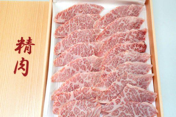 Japanese Waygu Beef Karubi Slice