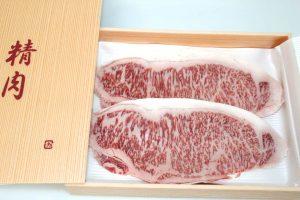 Japanese Waygu Beef Striploin