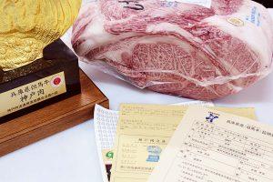 Kobe Wagyu Beef Chuck Roll