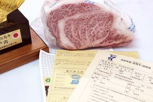 Kobe Wagyu Beef Cube Roll