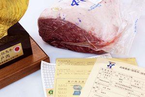 Kobe Wagyu Beef Rump Cap