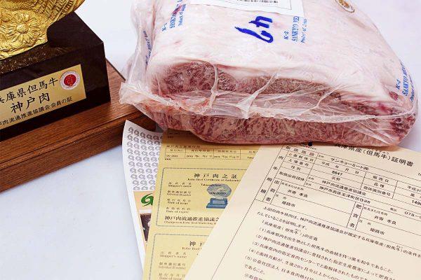 Kobe Wagyu Beef Striploin