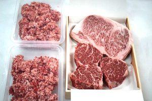 Wagyu BBQ Starter Pack - OSAWA ENTERPRISES