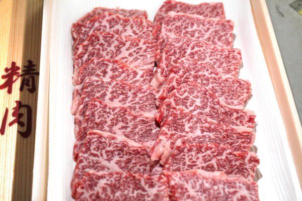 Japanese Wagyu Flap Karubi Slice